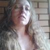 Елена, 43, г.Белая Церковь