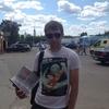 Юрий, 29, г.Хвастовичи