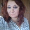 Renata, 37, г.Хуст