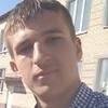 Назар, 19, г.Луцк