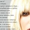 Даринка, 31, г.Дальнереченск