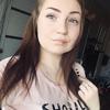 Юлия, 26, г.Великий Новгород (Новгород)