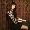 Татьяна, 29, г.Нижние Серги