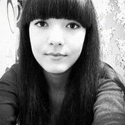 Zari, 24, г.Курган