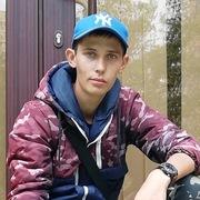 Сергей 27 Москва