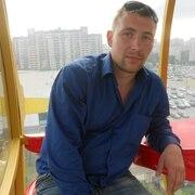 Александр, 30, г.Кировск