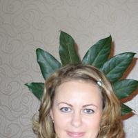 светлана, 41 год, Водолей, Уфа