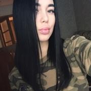 Юлия 25 Самара