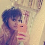 Олеся, 21, г.Нижневартовск
