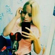 Уля, 19, г.Соликамск