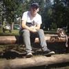Денис, 23, г.Октябрьск