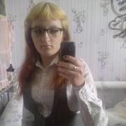Александра, 21, г.Россошь