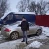 дмитрий, 32, г.Ясногорск