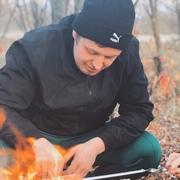 Виктор, 25, г.Воскресенск