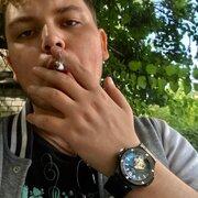 Gutsy 20 Киев