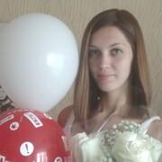 Алина, 22, г.Энгельс
