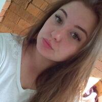 Регина, 25 лет, Водолей, Екатеринбург