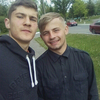 Maksim, 20, Mazyr