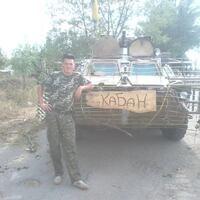 Антон, 31 год, Рак, Киев