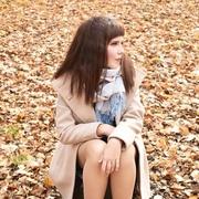 Наталия 23 Тамбов