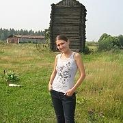 Elena, 27, г.Нефтеюганск