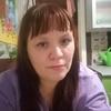 Екатерина, 36, г.Усолье-Сибирское (Иркутская обл.)