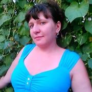 Екатерина 28 Нижнекамск