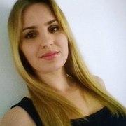 Alina, 30, г.Амман