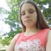 Юлия, 16, г.Киев