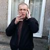 Aleksandr, 39, Northampton