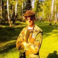 Дмитрий, 38 лет, Водолей, Киев