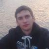 Vitaliy, 34, Birch