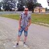 Aleksandr, 24, г.Городня