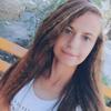 Татьяна, 18, г.Кривой Рог