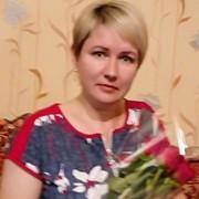 Любовь 47 Назарово