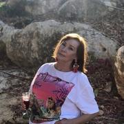 Natalya 31 Герцелия