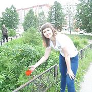 Людмила--------- 44 Миасс