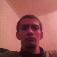 Рафаэль, 29 лет, Скорпион, Рутул