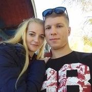 Мила, 23, г.Брянск