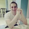 Сергей, 22, г.Прага