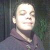 Диего, 36, г.Рио-де-Жанейро