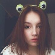 Катерина 17 Хабаровск