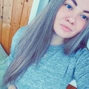 Екатерина, 20, г.Пермь