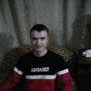 сергей, 21, г.Пестово