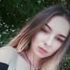 Кира, 20, г.Днепрорудное