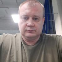 дима, 46 лет, Водолей, Москва