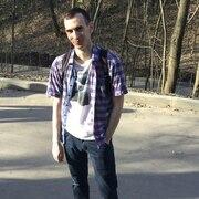 Denis, 30, г.Шумерля