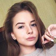 татьяна, 22, г.Новокузнецк