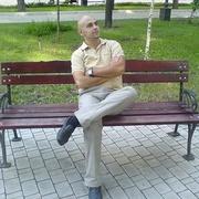 Руслан 39 Славянск