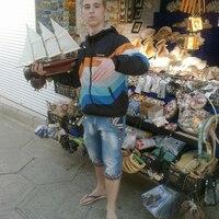 Сергей, 25 лет, Водолей, Тбилисская